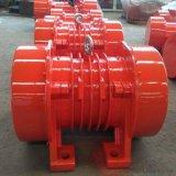 JZO-50-6振動電機 激振力50KN