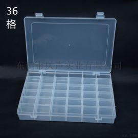 多功能家用零件盒螺丝整理盒收纳盒