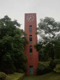 烟台启明时钟QM系列子母钟 学校塔钟大钟