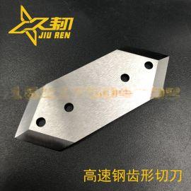 钨钢三角   片   非标定制覆膜机刀片