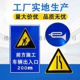 城市道路指引牌