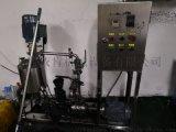 色素碳黑色浆研磨分散机