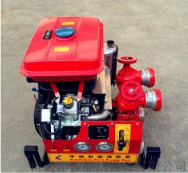 JBQ8.2/16.0手抬机动消防泵