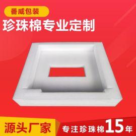 新款新品 珍珠棉盒子定制 大盒子内托包装