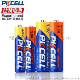 5号7号干电池 高性能碱碳性电池 玩具礼品配套电池