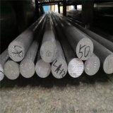 2011硬质铝棒 高品质实心耐磨铝棒可切割零售