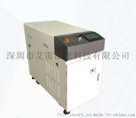 能量负反馈激光焊接系统