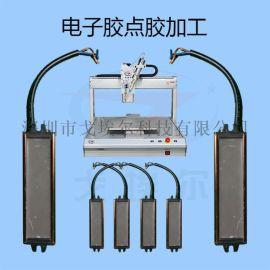 东莞电子胶点胶加工厂家