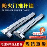 304不鏽鋼報警式逃生門鎖V80A深圳生產廠家