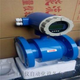 广东自动化污水测量流量计供应商