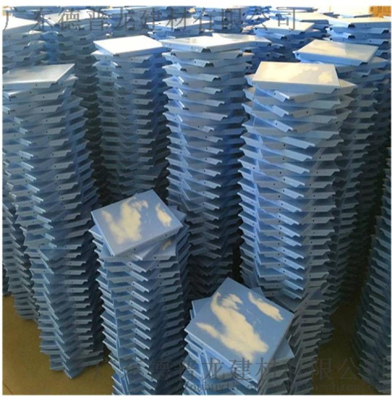 办公大楼平面铝扣板  蓝色图案铝扣板天花