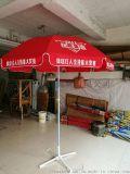 西安廣告傘定製 戶外摺疊傘帳篷 擺攤帳篷印字