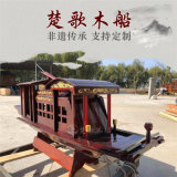 新疆無錫絲網船11米南湖紅船設計方案