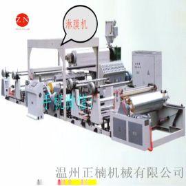 淋膜机、复合机生产线塑料包装机械