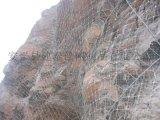 江西邊坡防護網 江西邊坡防護網
