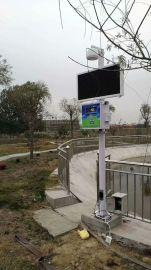 陕西CCEP认证网格化空气监测站 可远程自动校准
