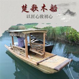西藏昌都中式船厂家风景游船多少钱