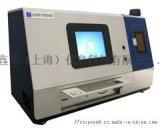 油料光譜儀國產潤滑油磨損檢測