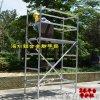 深圳6米铝合金活动脚手架厂家直销,空达脚手架租赁