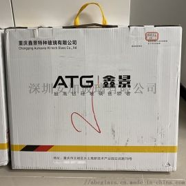 特价鑫景0.82高铝硅玻璃3.0加工招总代理现货