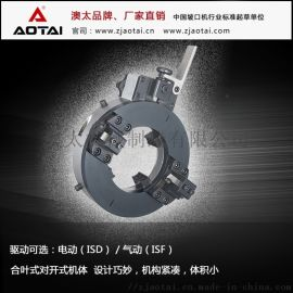 微型外部安装式管子切割坡口机