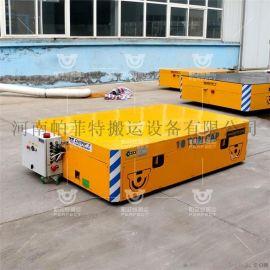 移动液压升降平台车 载重旋转地轨车 电动地平车