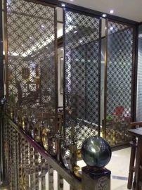 定制不锈钢屏风中式欧式客厅酒店隔断雕花镂空移动遮挡