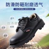 低帮特种劳保鞋厂家供应多功能安全透气轻便防护鞋靴