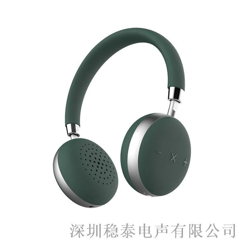 頭戴式藍牙降噪耳機ODM