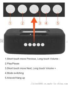 2020 新款S99高品质无线低音蓝牙音箱室内室外