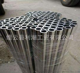 6063异型铝管挤压型材6061铝合金椭圆形扁管
