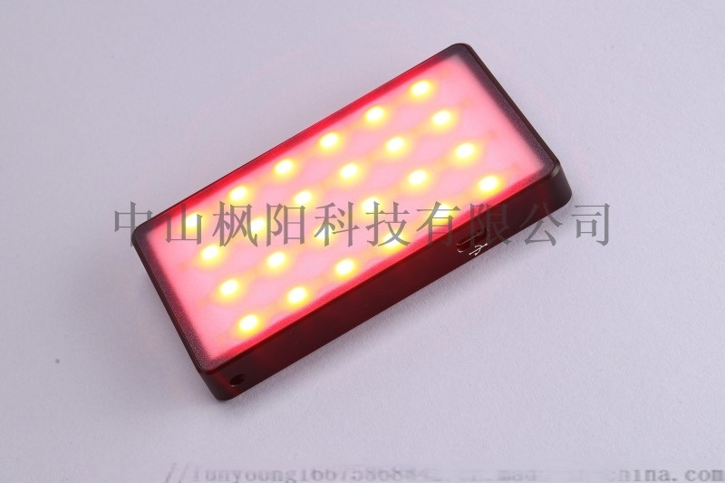 RGB补光灯 彩色灯 多色灯 摄影灯 LED灯