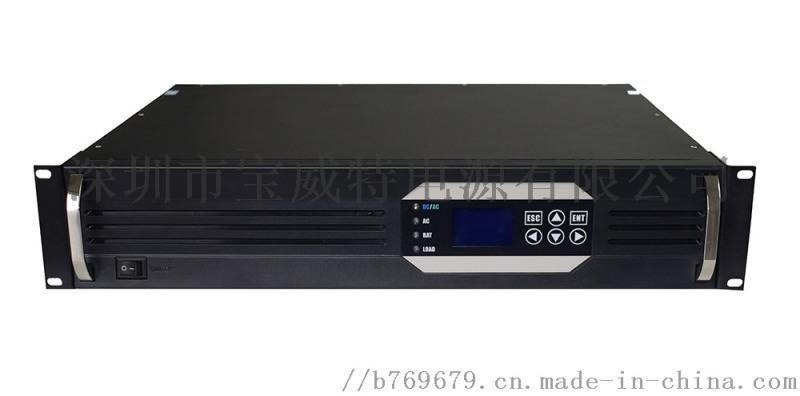 深圳寶威特交流變頻電源