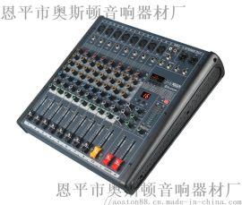 厂家直销专业调音台GL8/12/16路 专业舞台设备