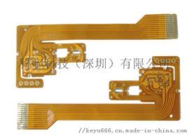 PCB线路板快速打样生产厂家深圳科宇科技量大从优