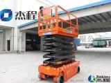 广西升降高空车 吊篮车出租 提供剪叉曲臂直臂升降机