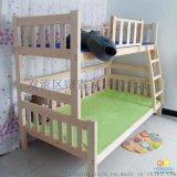 贵阳实木公寓床上下铺架子床专业定制