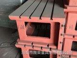 厂家供应铸铁方箱 方筒