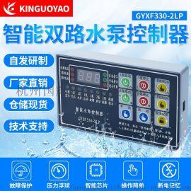 智能循环泵控制器,给水泵控制器,稳压泵控制器厂家