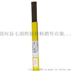 ER321不锈钢焊丝S321氩弧焊焊丝