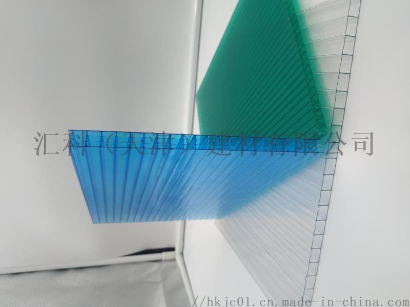 温室大棚阳光板透明四层8mm-25mm
