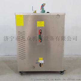 福州48kw桥梁蒸汽发生器安装指导