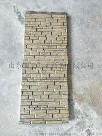叠石纹金属压花板 金属面夹芯板