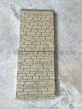 疊石紋金屬壓花板 金屬面夾芯板