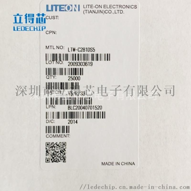 0805蓝色灯珠LTST-c171TBKT