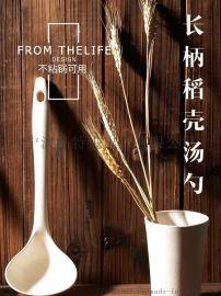 长柄大小号勺子家用盛汤稀饭塑料厨房用品