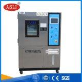 广东高低温冻融循环试验箱 可编程高低温试验箱厂家