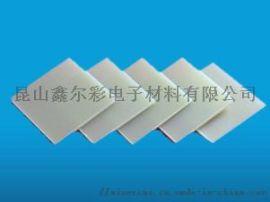 廠家  3233三聚 胺玻璃布層壓板