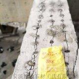 礦山用的巖石膨脹劑 礦山用的巖石膨脹劑供應商