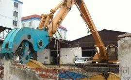 215挖机粉碎钳-智造大观-挖机液压钳混凝土破拆钳